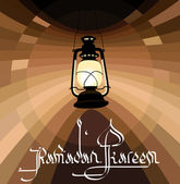 Illustration of Classic Ramadan Lantern — Stock Vector