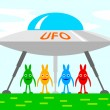 Four aliens — Stock Vector