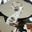 Stock Photo: Detail of harddisk