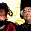 Mature couple at the Venice Carnival - Stock Photo