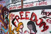 涂鸦的自由 — 图库照片