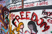 Freedom on a graffiti — Stock Photo