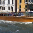 Stock Photo: Private water taxi