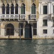 Damaged facade of historic buildings , Venice. - Stock Photo