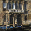 Stock Photo: Very old facade of historic building along Grand Canal.