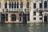 Damaged facade of historic buildings , Venice. — Stock Photo