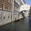 Stock Photo: Gondolas under Bridge of Sighs