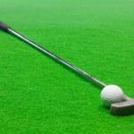 Mini Golf — Stock Photo #9689707