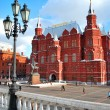 State Historical Museum, Red Square, Moscow — Stock Photo