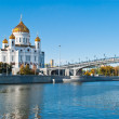 Stock Photo: Cathedral of Christ the Saviour, Moscow, Russia