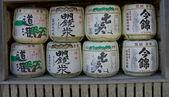 жертвенный бочек вина саке — Стоковое фото