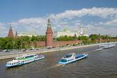 Moscow Kremlin. UNESCO world heritage site. — Stock Photo