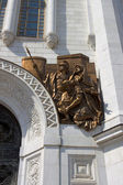 Cathedral of Christ the Saviour (fragment), Moscow, Russia — Stock Photo