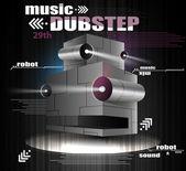 Robot head whith light, the music dubstep robot. vector illustra — Stock Vector