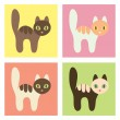 Multicolored cats on the different backgrounds. — Stock Vector