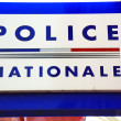 Police nationale — Stock Photo