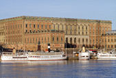 Royal Palace in Stockholm. — Stock Photo