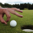 Golf hole — Stock Photo