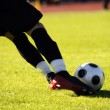 Soccer kick — Stock Photo #9860390