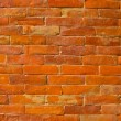 Stock Photo: Orange brick wall , nepal