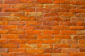 Orange brick wall , nepal — Stock Photo