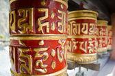 ネパールの赤の祈りの輪 — ストック写真