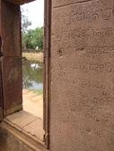 Templo em angkor wat — Foto Stock