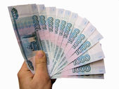 The Russian Ruble — Stock Photo