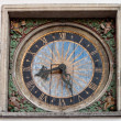 Clock in Tallin — Stock Photo