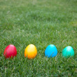 Easter eggs — Stock Photo #9802614