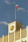 Flag over the House of the government of Russia — Stockfoto