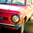 Stock Photo: ZAZ 968 Soviet car