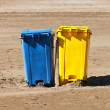 Garbage containers — Stock Photo #9763706