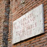 Trajan market facade — Stock Photo