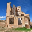 Stock Photo: Bombed house in Belchite
