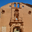 Convent of San Rafael in Belchite — Stock Photo #10291255