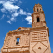 Stock Photo: belchite old on a sunny day