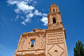 Belchite old on a sunny day — Stock Photo