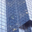 Abstract of contemporary office building in the financial district of london - Stock Photo