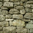 Ancient stone wall — Stock Photo #9779873