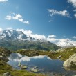 Majestic alpine landscape — Stock Photo