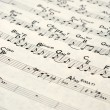 Music notation — Stock Photo #9827240