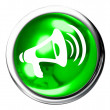 Listen Icon Button — Stock Photo