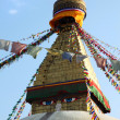 Stock Photo: Bodnath Stupa