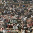 Kathmandu — Stock Photo #10381472