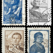 USSR postage stamps — Stock Photo