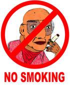 Sigara i̇çmek yasaktır — Stok fotoğraf