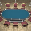 Stock Photo: Poker table