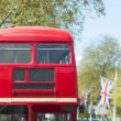 Stock Photo: London famous red buses