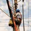 Stock Photo: Electricity worker